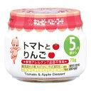 キユーピーベビーフード トマトとりんご 瓶詰70g [5ヵ月頃から/離乳食/食物アレルゲン7品目不使用]