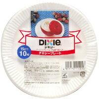 デキシープレート 15cm 10枚入 【デキシー】の商品画像