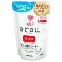 アラウ.洗たく槽クリーナー 無添加酸素系 300g(1回分) 【サラヤ/arau.】