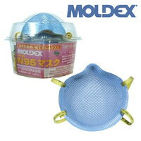 Health care for disposable dustproof mask Moldex N95 mask XS size 5's immigration ★ total 1980 Yen over ★