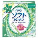 ソフィ ソフトタンポン 量の多い日用 スーパー 32コ 【ユニ・チャーム】