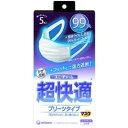★SALE価格★ 超快適マスク プリーツタイプ ふつうサイズ 5枚入 【ユニ・チャーム】