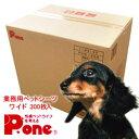 第一衛材 P-one 業務用ペットシーツ ワイドサイズ 300枚 PGW-669 【smtb-MS】