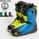 【値下げしました!】スノーボード ブーツ メンズ NIDEC...