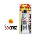 MICROLITE SOLAREZ マイクロライト ソーラーレズ リペア剤 ミニ MINI 0.5oz White【お買い物マラソン限定 ポイントアップ】