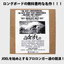 DVD ADRIFT JBROTHER 名作 ロングボード