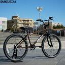 BMX DURCUSONE BIKES ダーカスワン H-STREET 24インチ オリーブ 自転車