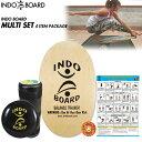 【楽天スーパーSALE限定 ポイントアップ】INDO BOARD balance trainer インドボード マルチセット お得な4点セット カラー ナチュラル