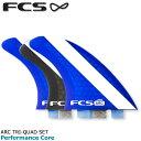 FCS エフシーエス フィン ARC Large Tri-Quad Fin Performance Core ショートボード サーフィン トライクアッドフィン