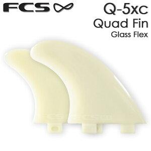 FCS フィン エフシーエス FIN Q-5Xc quad クアッド サーフィン