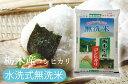 全国お取り寄せグルメ栃木食品全体No.2