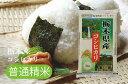 全国お取り寄せグルメ栃木食品全体No.24