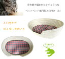 ペットベッド楕円型入口付き(小)/ ペット用品 ねこ 猫 ハウス ベッド くつろぎ 天然素材 ペット家具 /