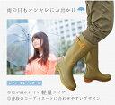 長靴 / レイン ブーツ / 軽い 軽量 / レディース 婦...