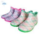 ショッピングガーデニング ガーデン ブーツ pvc レディース 婦人 女性 お庭 作業 ショート お風呂 掃除 ベランダ シューズ JK-0727