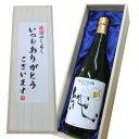人気【いつもありがとうございますラベル】人気ブランド〆張鶴純720ml×1本 桐箱入り[お礼,父の日,お祝い,ご贈答,贈り物,記念品,お中元,お歳暮,お酒,日本酒 〆張鶴 宮尾酒造
