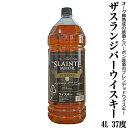 ザ・スランジバーウイスキー(黒ラベル)【THE SLAINT...