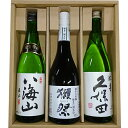 人気日本銘酒 飲み比べセット 720ml×3本 獺祭 磨き三