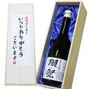 人気銘酒【いつもありがとうございます】獺祭 純米大吟醸 磨き...