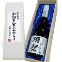 【誕生日おめでとう】獺祭 純米大吟醸 磨き三割九分 720m...