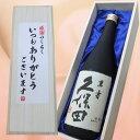人気銘酒【いつもありがとうございますラベル】久保田 萬寿 7...
