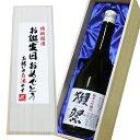 人気銘酒【誕生日おめでとう】 獺祭 純米大吟醸 磨き45 7...