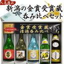 ポイント2倍 送料無料 人気銘酒希少名門...