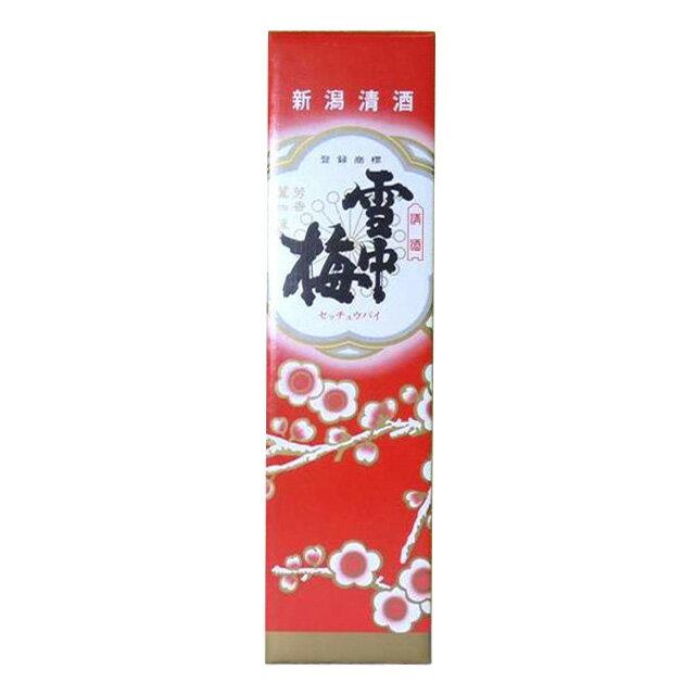 化粧箱 (雪中梅普通酒専用 720ml 1本入り用 )