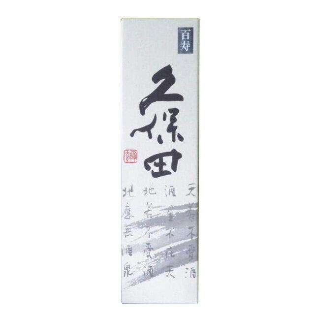 化粧箱 (久保田百寿専用 1800ml 1本入り用 )
