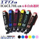 б┌┐Ї╬╠╕┬─ъбж╞├╩╠─є╢б╔╩б█IC6CL70L еие╫е╜еє╕▀┤╣ 6┐з╝л═│┴к┬Єе╗е├е╚ IC70L-BK ICC70L ICM70L IC70L-Y IC70L-LC IC70L-LM б┌╕▀┤╣едеєепб█ ▓ге╚е╩екеъе╕е╩еыб╩advб╦ [IC6CL70L-FREE]