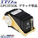 еие╫е╜еє╕▀┤╣ LPC3T35K ┬ч═╞╬╠ е╓еще├еп├▒╔╩ ┬╨▒■╡б╝ябзLP-S6160 бу░ї║■╦ч┐Їбф1╦▄двд┐дъ╠є4,100╦ч ╜┼╣че╤еже└б╝╗╚═╤ б┌╕▀┤╣е╚е╩б╝елб╝е╚еъе├е╕б█