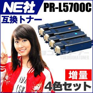 トナーカートリッジ トナーパウダー プリンター MultiWriter