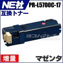 NE社 PR-L5700C-17...