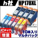 【10本セット】h社 HP178XL 4色マルチパック ICチップ付 増量版 CR281AA 【互換インクカートリッジ】HP178 増量版[05P06May15...