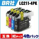 ブラザー互換 LC211-4PK 4色パック 【互換インクカートリッジ】対応機種:DCP-J962N / DCP-J562N / DCP-J...