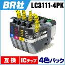 LC3111-4PK 4色セット BR社 互換インクカートリッジ 対応機種:DCP-J572N / DCP-J972N / DCP-J973...