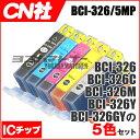 BCI-326シリーズ 5色パック ICチップ付 CN社【互換インクカートリッジ】 BCI-326(BK/C/M/Y/GY)[05P06Ma...