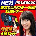 【送料無料】NE社 PR-L5600C 4色セット増量版【互換トナーカートリッジ】重合トナーパウダー使用で高品質[05P06May15]