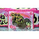 たねなし ほしうめ タクマ食品 一口サイズ 【50袋入り】