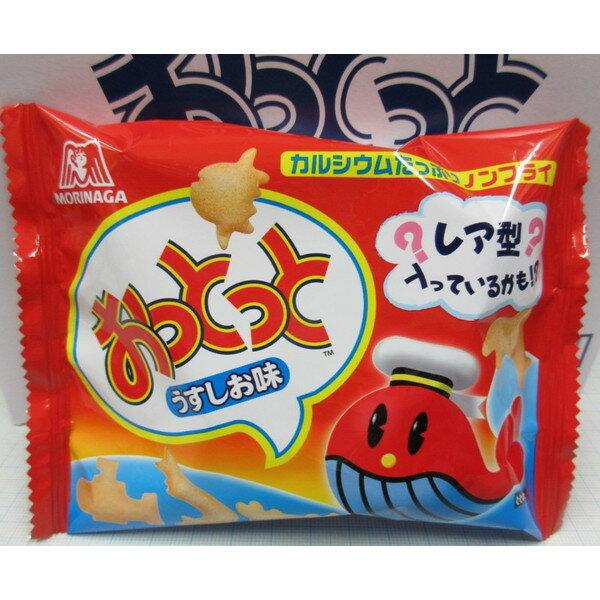 森永 おっとっと小袋タイプ 【10袋入り】の商品画像