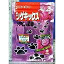 UHA味覚糖 シゲキックス 【10袋で1箱】 種類を指定して下さい