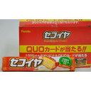 苺 とちおとめ使用 イチゴ味フルタ セコイヤ チョコレート いちご【1箱20入り】