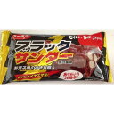 有楽製菓 ブラックサンダー【20個で1箱】