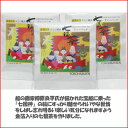 プチギフト 七福神のパッケージ 縁起の良い贈り物 日本茶 緑茶ティーバッグ【みなと横浜金箔入り七福茶ティーバッグミニ 2g×5ヶ】