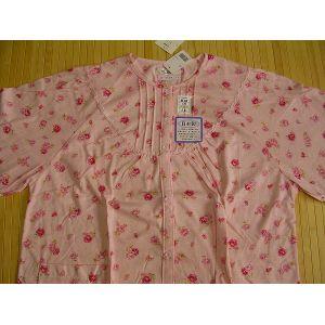 おおきなサイズ女性用長袖パジャマ(3L)(春・夏・秋・冬)