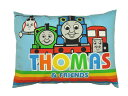 機関車トーマス 子供まくら