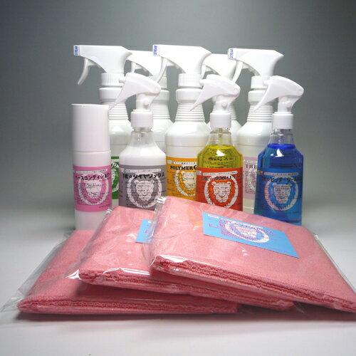 ガラスコーティング剤 コーティング剤 ポリマー ワックス コーティング剤 ガラスコーティン…...:yokohamamazai:10000007
