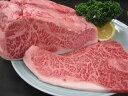 【訳あり】国産黒毛和牛肉 サーロインステーキ