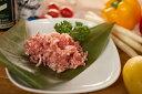 【鹿児島産豚】豚ひき肉[100g] 餃子・ギョーザ・肉団子・だんご・つくね・鍋用・挽肉・挽き