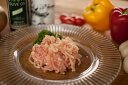 【鹿児島県産】若鶏ひき肉[100g]  ゆずコショー風味も選択可 団子・つみれ・ハンバーグス